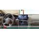 Pantalla Carson Audi A4/ A5 B8